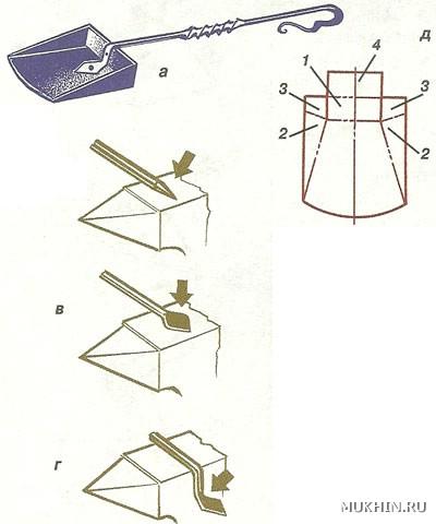 Как сделать совок своими руками 51