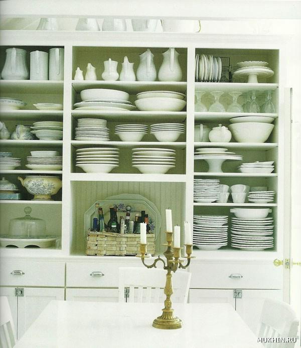 Интернет кухонной посуды