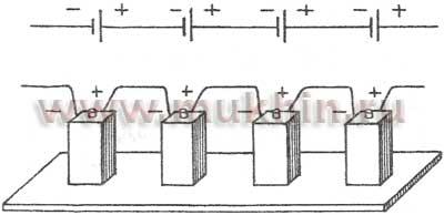 Картинки по запросу конденсаторов последовательное