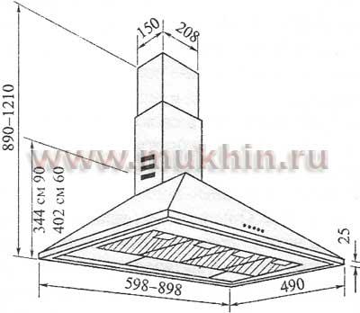 Кухонная вытяжка-«пирамида»